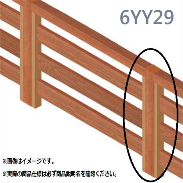 MINO 彩木横格子フェンス コーナー柱 26381501 C6Y29 『複合建築部材フェンス 柵』