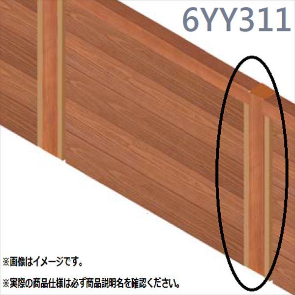 MINO 彩木横格子フェンス 連結柱 26382201 W6Y311 『複合建築部材フェンス 柵』