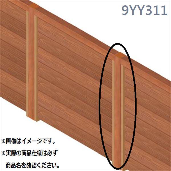 MINO 彩木横格子フェンス 端末柱 26383601 E9Y311 『複合建築部材フェンス 柵』