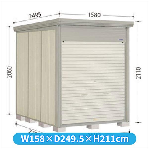 タクボ物置 NDE/ストックマン シャッター扉タイプ NDE-1522 一般型 標準屋根 『追加金額で工事も可能』 『シャッター扉式中型・大型物置』