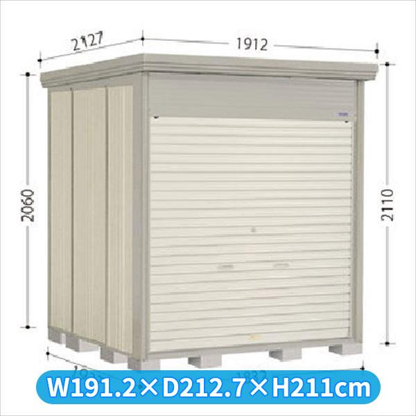 タクボ物置 NDE/ストックマン シャッター扉タイプ NDE-1819 一般型 標準屋根 『追加金額で工事も可能』 『シャッター扉式中型・大型物置』