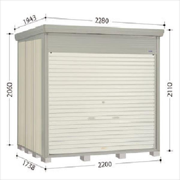 タクボ物置 NDE/ストックマン シャッター扉タイプ NDE-2217 一般型 標準屋根 『追加金額で工事も可能』 『シャッター扉式中型・大型物置』
