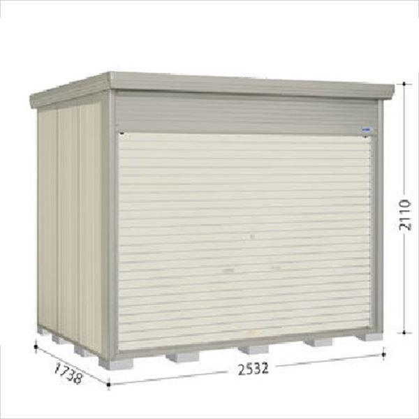 タクボ物置 NDE/ストックマン シャッター扉タイプ NDE-S2517 多雪型 標準屋根 『追加金額で工事も可能』 『シャッター扉式中型・大型物置』