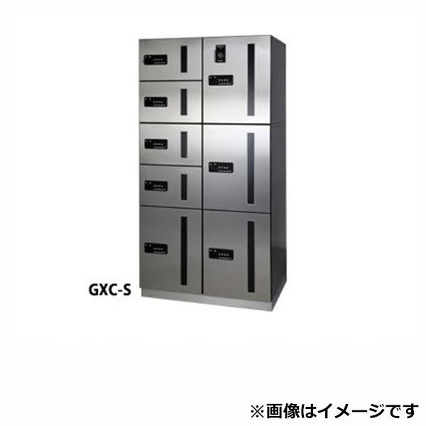 田島メタルワーク マルチボックス MULTIBOX GXC ユニット組み合わせセット1 12世帯向/2列5BOX(捺印付1ボックス) スチール 『集合住宅用宅配ボックス マンション用』