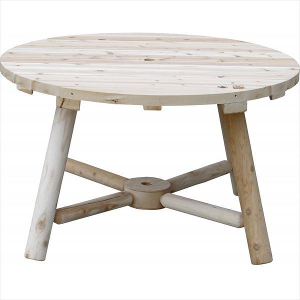 Sスタイル カナディアンログファニチャー シダールックス ラウンドパラソルテーブル #NO13A 『ガーデンテーブル ガーデンファニチャー』 無塗装
