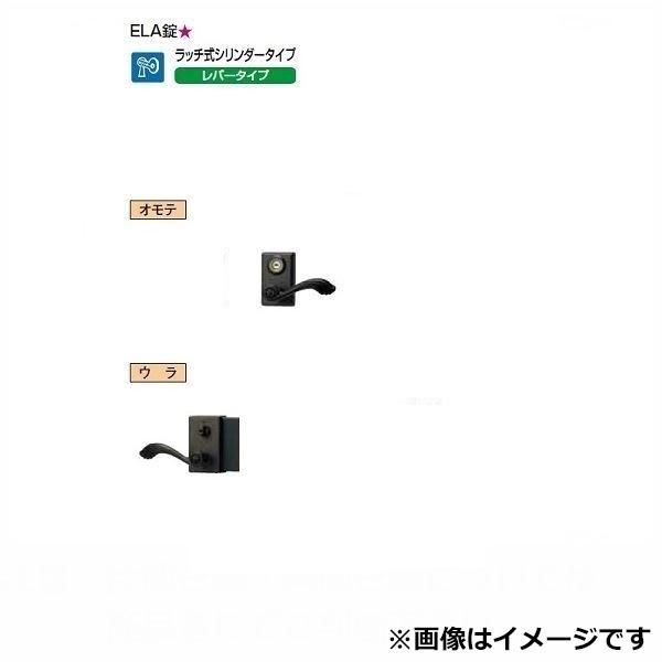 リクシル TOEX リクシル 錠金具 片開き用 ラッチ錠 ELA錠 『単品購入価格』 *錠部品は別売