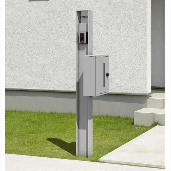三協アルミ ファノーバ 組合せ例 2017-1 形材タイプ 表札はネームシールです 『機能門柱 機能ポール』