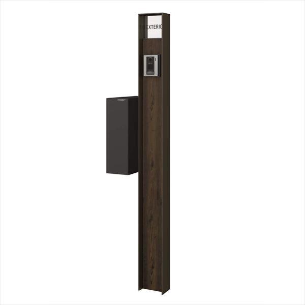 三協アルミ ファノーバ 組合せ例 2017-B 木調タイプ 表札はネームシールです 『機能門柱 機能ポール』