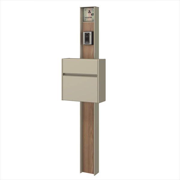 三協アルミ ファノーバ 組合せ例 2017-D 木調タイプ 『機能門柱 機能ポール』