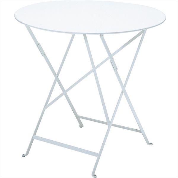 ニチエス FERMOB フェルモブ ビストロテーブル 77 *パラソル穴付き 01ホワイト
