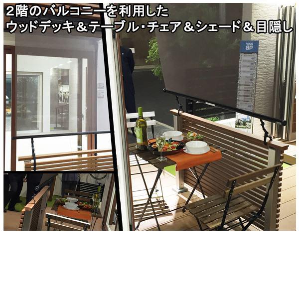 ガーデンリビングシリーズ YKKAP リウッドデッキ200 Tタイプ 2間×4尺+ニチエス テーブル・チェア+シェード(天井納まり) セット 『腐りにくい人工木デッキとテーブル・チェアで極上のひと時を』