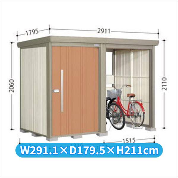 タクボ物置 TP/ストックマンプラスアルファ TP-2815 一般型 標準屋根 『追加金額で工事も可能』 『駐輪スペース付 屋外用 物置 自転車収納 におすすめ』 トロピカルオレンジ