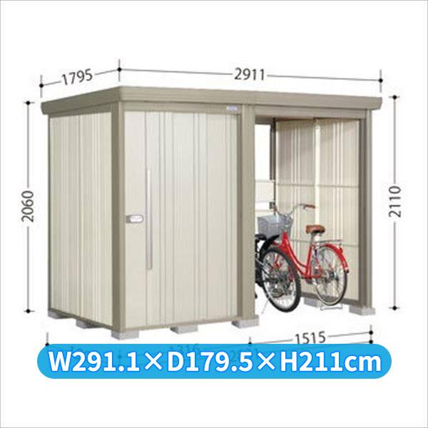 タクボ物置 TP/ストックマンプラスアルファ TP-Z2815 一般型 結露減少屋根 『追加金額で工事も可能』 『駐輪スペース付 屋外用 物置 自転車収納 におすすめ』 ムーンホワイト