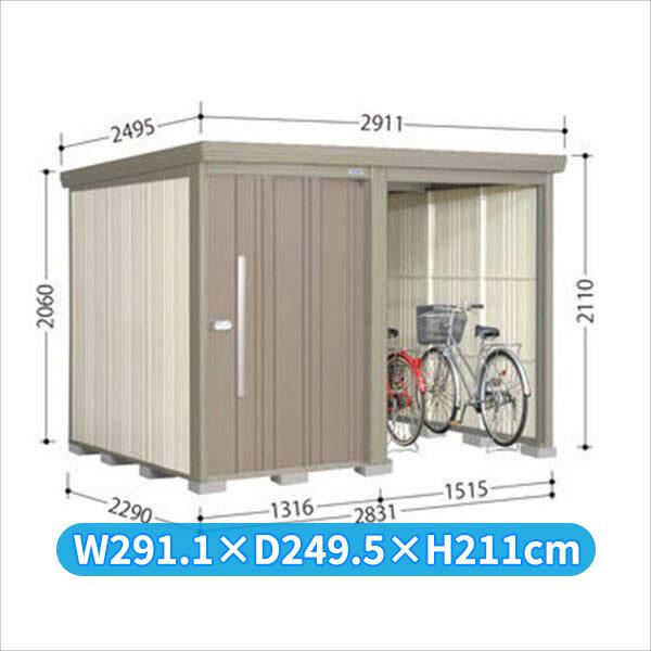 タクボ物置 TP/ストックマンプラスアルファ TP-2822 一般型 標準屋根 『追加金額で工事も可能』 『駐輪スペース付 屋外用 物置 自転車収納 におすすめ』 カーボンブラウン