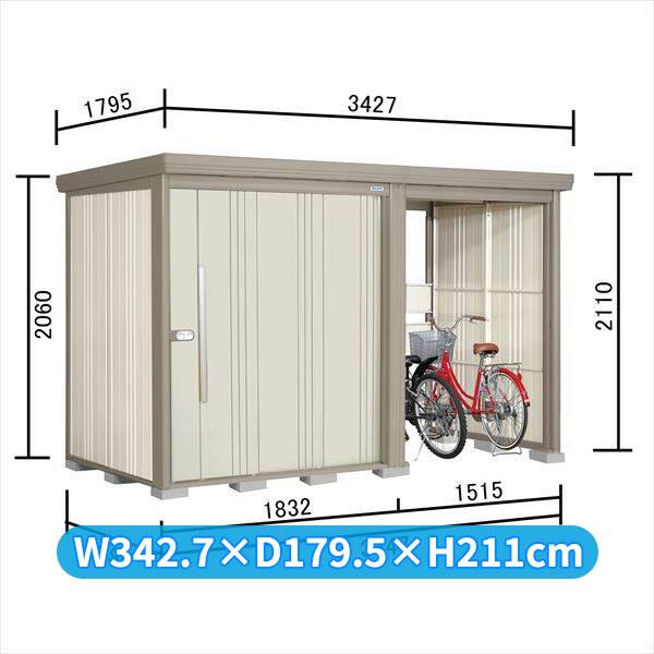 タクボ物置 TP/ストックマンプラスアルファ TP-Z3315 一般型 結露減少屋根 『追加金額で工事も可能』 『駐輪スペース付 屋外用 物置 自転車収納 におすすめ』 ムーンホワイト