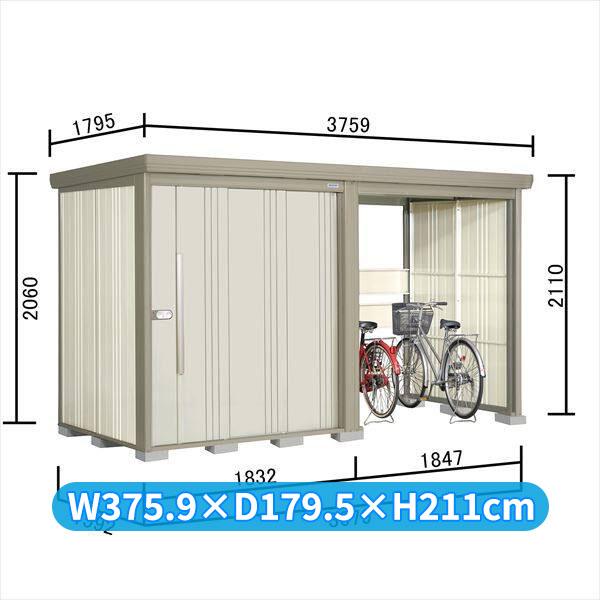 タクボ物置 TP/ストックマンプラスアルファ TP-Z37R15 一般型 結露減少屋根 『追加金額で工事も可能』 『駐輪スペース付 屋外用 物置 自転車収納 におすすめ』 ムーンホワイト