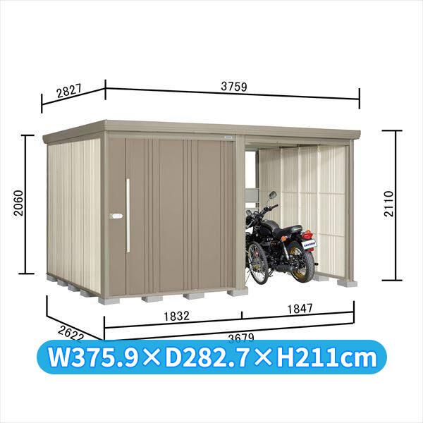 タクボ物置 TP/ストックマンプラスアルファ TP-37R26 一般型 標準屋根 『追加金額で工事も可能』 『駐輪スペース付 屋外用 物置 自転車収納 におすすめ』 カーボンブラウン