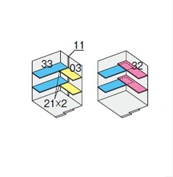 イナバ物置 NXN 奥行1370用 別売棚Cセット *単品購入価格 引き込み式2枚戸用