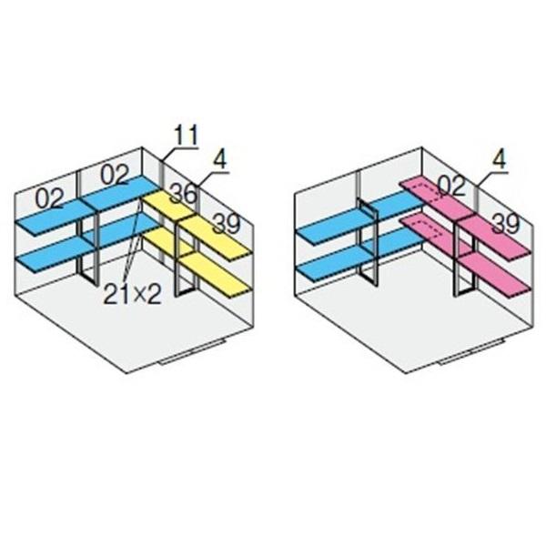 イナバ物置 NXN 奥行2630用 別売棚Dセット *単品購入価格 引き分け戸用