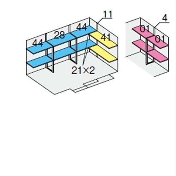 イナバ物置 NXN NXN-62S用 別売棚Dセット *単品購入価格 壁面扉タイプ