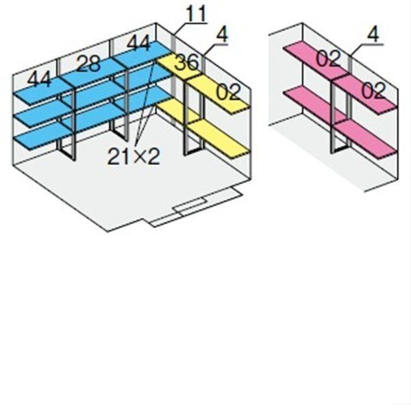 イナバ物置 NXN NXN-92H用 別売棚Dセット ハイルーフ用 *単品購入価格 壁面扉タイプ