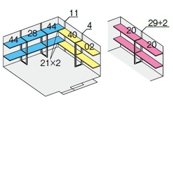 イナバ物置 NXN NXN-105S用 別売棚Dセット *単品購入価格 壁面扉タイプ