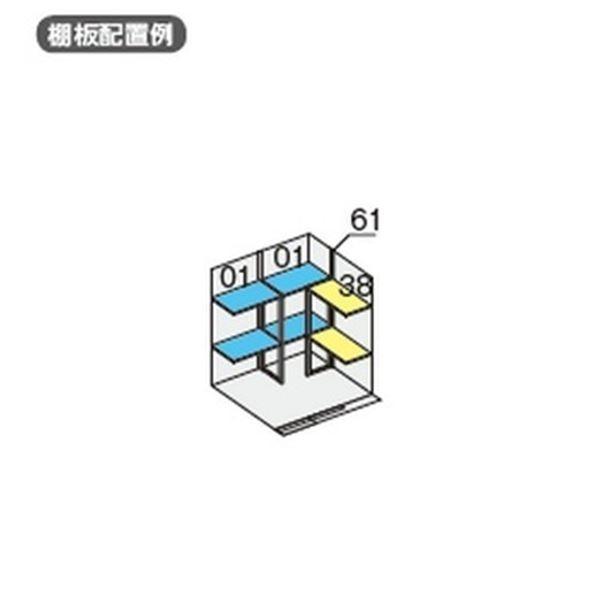 イナバ物置 NXP-25S用 別売棚Cセット(2段) *単品購入価格