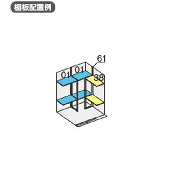 イナバ物置 NXP-25H用 別売棚Cセット(2段) *単品購入価格