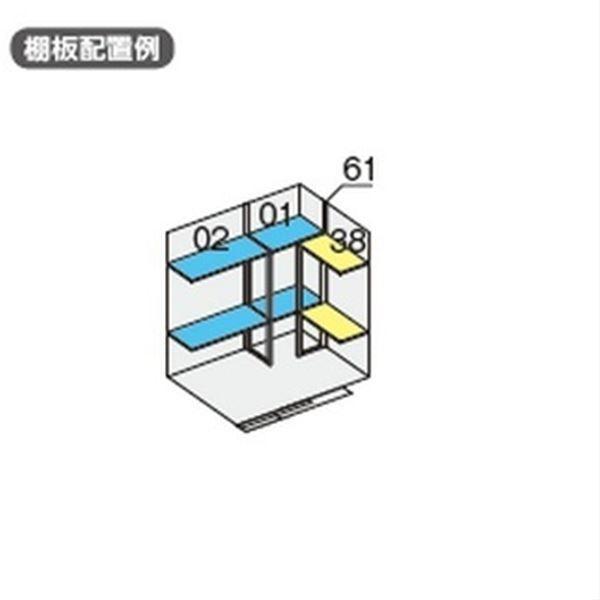 イナバ物置 NXP-30H用 別売棚Cセット(2段) *単品購入価格
