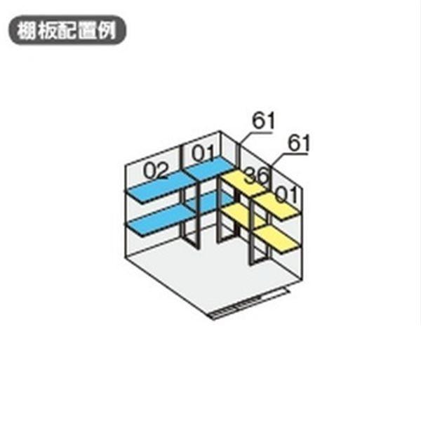イナバ物置 NXP-48S用 別売棚Cセット(2段) *単品購入価格