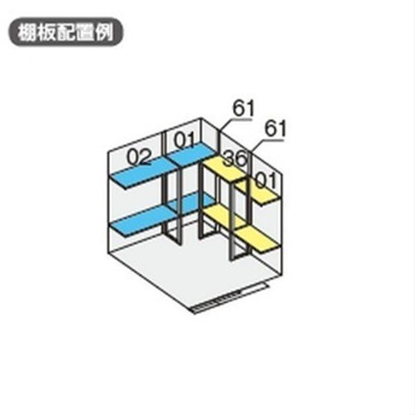 イナバ物置 NXP-48H用 別売棚Cセット(2段) *単品購入価格