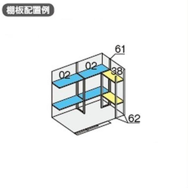 イナバ物置 NXP-36H用 別売棚Cセット(2段) *単品購入価格