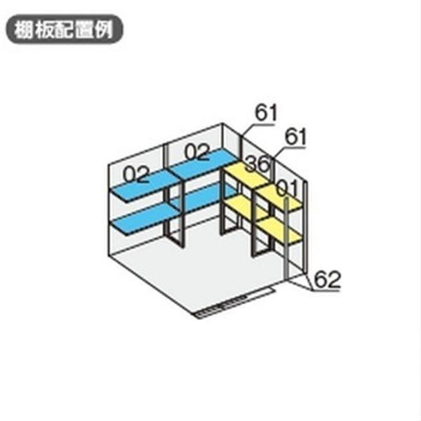 イナバ物置 NXP-60S用 別売棚Cセット(2段) *単品購入価格