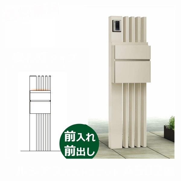 YKKAP ルシアスポストユニットAS02型 表札灯タイプ 本体(L) UMB-AS02 エクステリアポストT10型 アルミカラー *表札はネームシールです 門柱 機能門柱 ポスト おしゃれ 照明付き