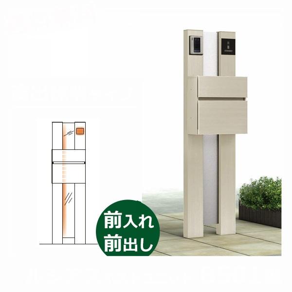 YKKAP ルシアスポストユニットBS01型 演出照明タイプ 本体(L) UMB-BS01 エクステリアポストT10型 アルミカラー *表札はネームシールです 門柱 機能門柱 ポスト おしゃれ 照明付き