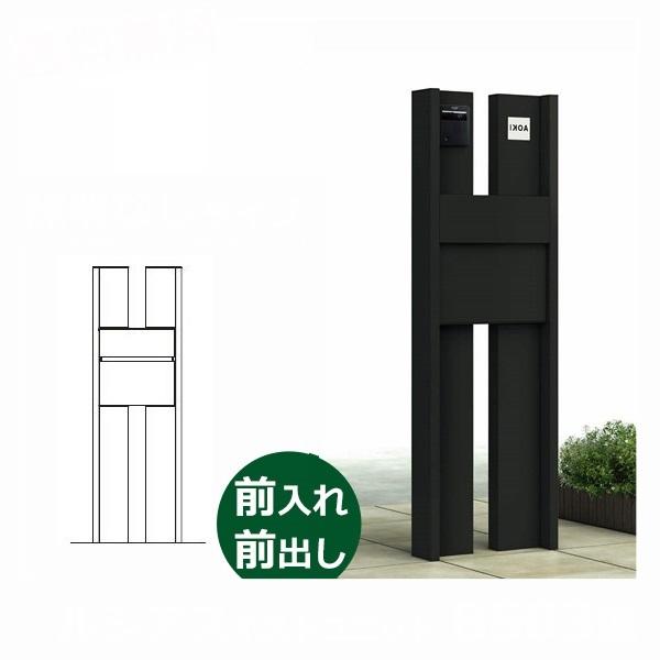 YKKAP ルシアスポストユニットBS03型 照明なしタイプ 本体(L) UMB-BS03 エクステリアポストT11型 アルミカラー *表札はネームシールです 門柱 機能門柱 ポスト おしゃれ