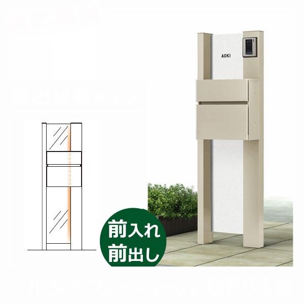 YKKAP ルシアスポストユニットBP01型 演出照明タイプ 本体(L) UMB-BP01 エクステリアポストT10型 アルミカラー *表札はネームシールです 門柱 機能門柱 ポスト おしゃれ 照明付き