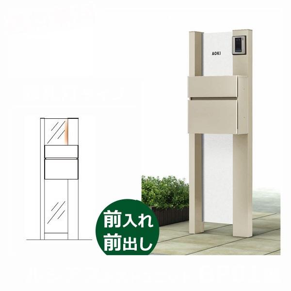 YKKAP ルシアスポストユニットBP01型 表札灯タイプ 本体(L) UMB-BP01 エクステリアポストT10型 アルミカラー *表札はネームシールです 門柱 機能門柱 ポスト おしゃれ 照明付き