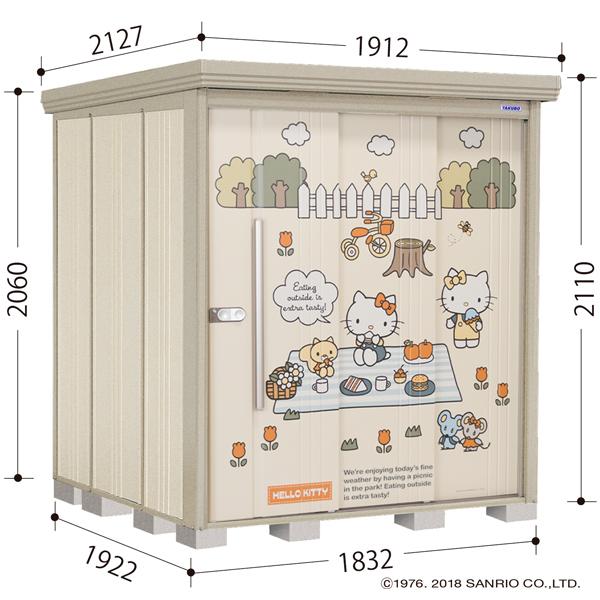 タクボ物置 キティ物置 側面棚 P-1819YK2 一般型 標準屋根 『追加金額で工事も可能』 『屋外用中型・大型物置』 UVインクジェット塗装