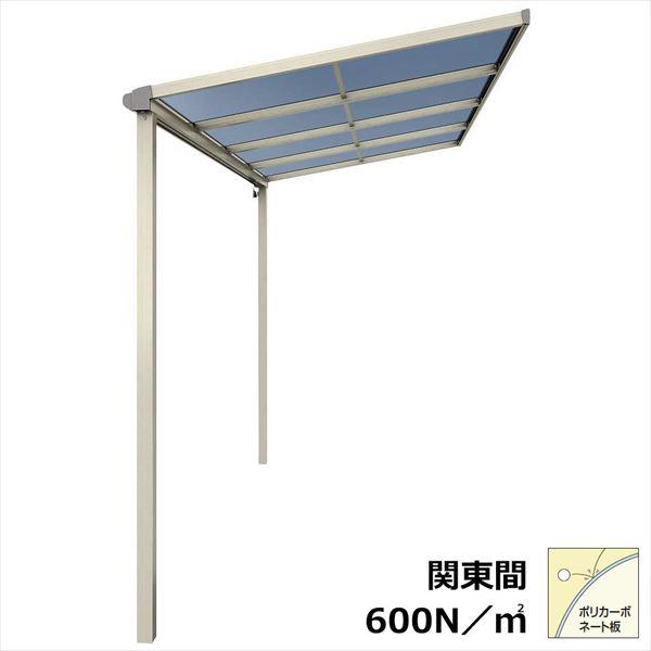 YKKAP テラス屋根 ソラリア 4間×4尺 柱標準タイプ 関東間 フラット型 600N/m2 ポリカ屋根 2連結 標準柱 積雪20cm仕様