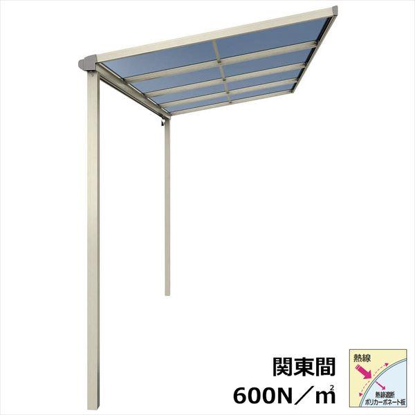 YKKAP テラス屋根 ソラリア 5間×9尺 柱標準タイプ 関東間 フラット型 600N/m2 熱線遮断ポリカ屋根 3連結 ロング柱 積雪20cm仕様