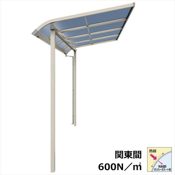 YKKAP テラス屋根 ソラリア 2間×4尺 柱奥行移動タイプ 関東間 アール型 600N/m2 熱線遮断ポリカ屋根 単体 標準柱 積雪20cm仕様