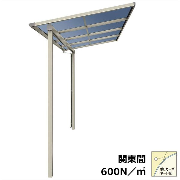 YKKAP テラス屋根 ソラリア 4.5間×8尺 柱奥行移動タイプ 関東間 フラット型 600N/m2 ポリカ屋根 3連結 ロング柱 積雪20cm仕様