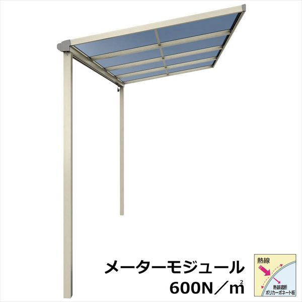 YKKAP テラス屋根 ソラリア 3.5間×9尺 柱標準タイプ メーターモジュール フラット型 600N/m2 熱線遮断ポリカ屋根 2連結 ロング柱 積雪20cm仕様