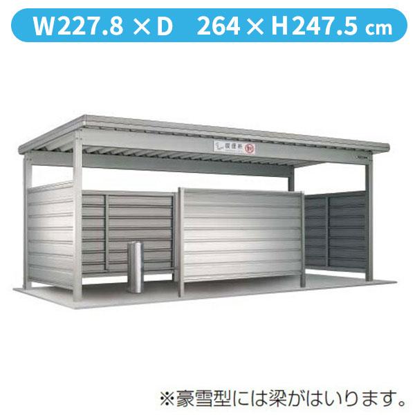 ヨドコウ ヨドスモーキングエリア 豪雪型 喫煙所用前壁付 KTAU-4826