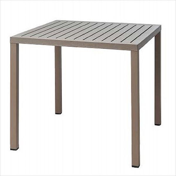 タカショー キューブ スクエアテーブル NAR-T07T #33324000 『ガーデンテーブル』 トープ