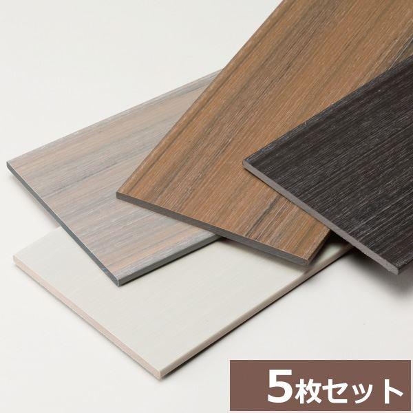 グローベン プラドフェンス 板材 W150×L2000×t7(mm) 5枚セット G30HLC1520 『目隠しフェンス 部材 樹脂 DIY』