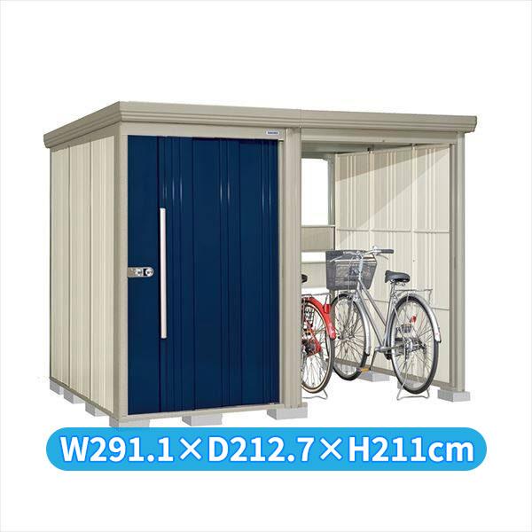 タクボ物置 TP/ストックマンプラスアルファ TP-2819D 一般型 標準屋根 『追加金額で工事も可能』 『駐輪スペース付 屋外用 物置 自転車収納 におすすめ』 ディープブルー