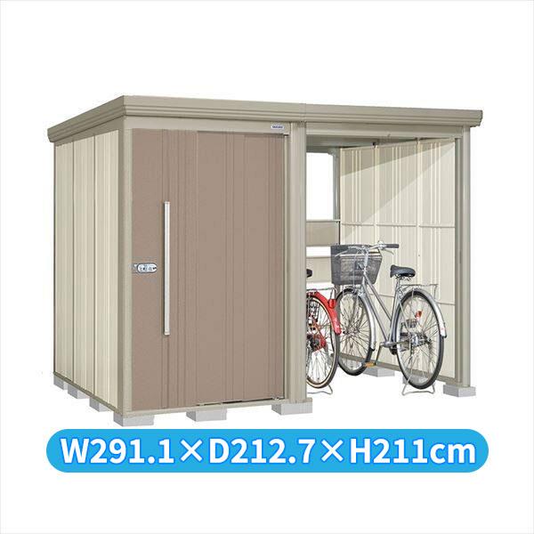 タクボ物置 TP/ストックマンプラスアルファ TP-S2819B 多雪型 標準屋根 『追加金額で工事も可能』 『駐輪スペース付 屋外用 物置 自転車収納 におすすめ』 カーボンブラウン