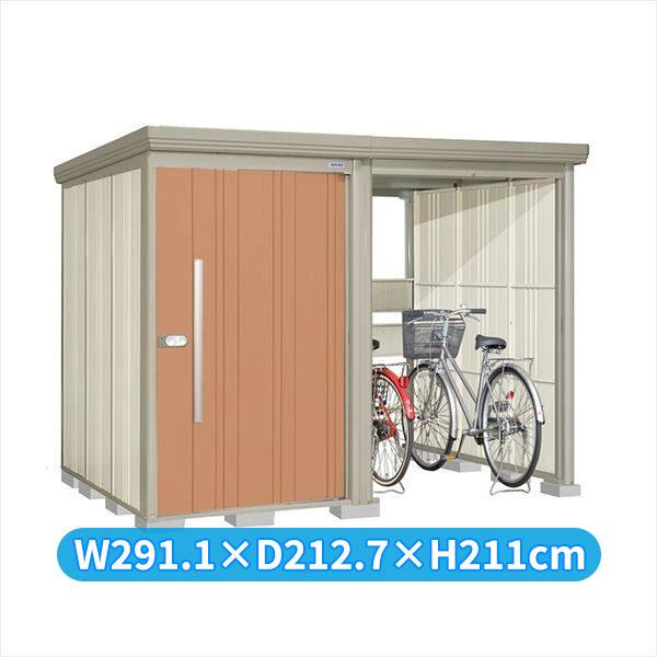 タクボ物置 TP/ストックマンプラスアルファ TP-S2819T 多雪型 標準屋根 『追加金額で工事も可能』 『駐輪スペース付 屋外用 物置 自転車収納 におすすめ』 トロピカルオレンジ